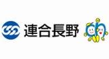 日本労働組合総連合会長野県連合会